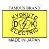 kyukoto_logo